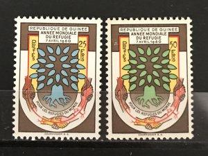 Guinea 1960 #194-5, World Refugee Year, MNH, CV $1.90