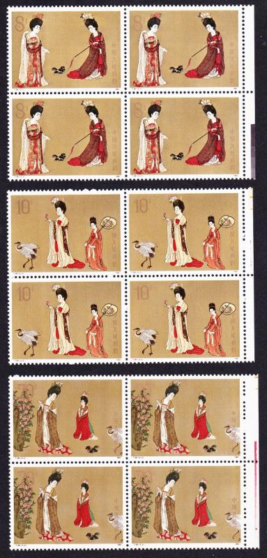 China Beauties Wearing Flowers 3v Blocks of Four SG#3300/02 SC#1901-03