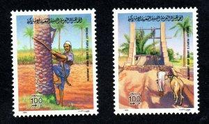 1984- Libya -  Traditional Agriculture - 2V.MNH**