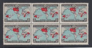 Canada Sc 86b MNH. 1898 2c Imperial Penny Postage, deep blue oceans, block of 6