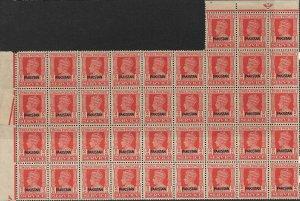 PAKISTAN 1947 KGVI OP 2 ANNAS 'SERVICE'  BLOCK OF 39 (MNH) HIGH C.V £