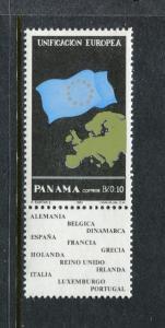 Panama 804, MNH,Map Flag 1992. x27003