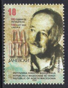 401 - NORTH MACEDONIA 2020 - Slavko Janevski - Writer - MNH Set
