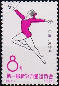 China. 1963 8f S.G.2143 Fine Used