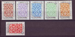 J20852 Jlstamps 1963 kuwait mnh set j1-6 postage dues