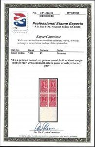 R300a Mint,NGAI,NH... Block of 4... PSE Cert... SCV $550.00