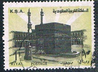 Saudi Arabia 710 Used Holy Kaaba (BP583)