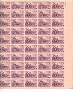 US 904 - 3¢ Daniel Boone Unused