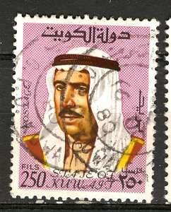 Kuwait; 1969-74: Sc. # 473: O/Used Single Stamp