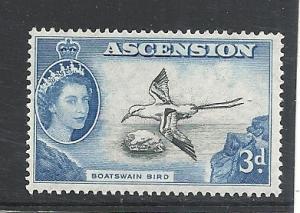 Ascension #67 mnh cv $3.75 Bird