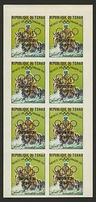 Chad 245L Imperf Block MNH Olympic Sports, Horse