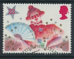 Great Britain  SG 1305 SC# 1126 Used / FU with First Day Cancel - Christmas 1985