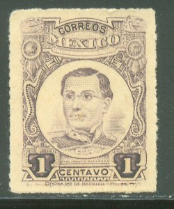 MEXICO 608, 1¢ LILAC ROULETTED, MINT, NEVER HINGED. F-VF.