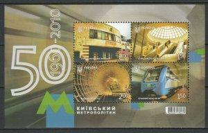 Ukraine 2010 Kiev Metro MNH Block