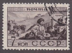 Russia 495 Chechens 1933