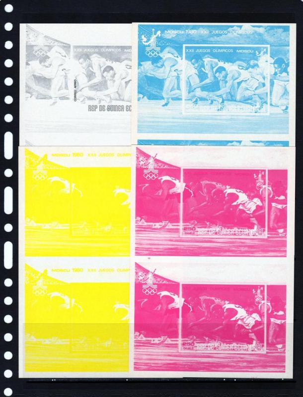 Equatorial Guinea 1978 Moscow Olympics Trial Colors SS UNCUT
