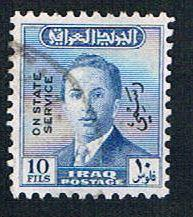 Iraq O155 Used King Faisal II overprint (BP8113)