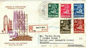 NETHERLANDS First Day Cover Hulst Registered CHURCHES FDC {samwells-covers}SQ7