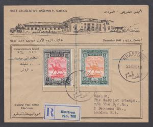 Sudan Sc 96-97 on 1948 Camel Rider Legislative Assembly Official FDC, clean.