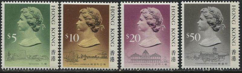 Hong Kong QEII 1987 $5 to $50 mint o.g.