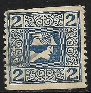 Austria 1908 Newspaper Stamp Scott# P15 Used