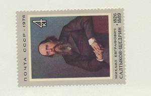 Russia Scott #4406, Writer and Revolutionist Issue From 1976 - Free U.S. Ship...