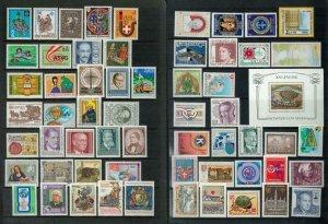 Austria MNH Stamps. Cat app £108. 1980's