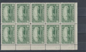 #215 plate block of 10 Cat $215 LL VF MNH very nice #2 plate 1935  Canada mint