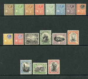 Malta SG193/209 Postage and Revenue M/M Set Cat 225 Pounds