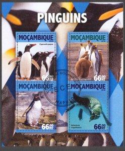 Mozambique 2016 Birds Penguins Sheet Used / CTO