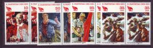 J20557 Jlstamps 1981 germany ddr set pairs mnh #2172-5 communist party