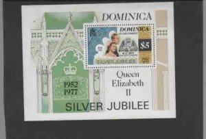 DOMINICA #554  1977  QEII ROYAL VISIT OVERPRINT  MINT VF NH  O.G  S/S  a