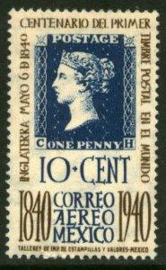 MEXICO C104, 10¢ PENNY BLACK CENTENNIAL. UNUSED, H OG. F-VF.