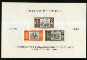 BOLIVIA C155b IMPERF MNH SS SCV $10.00 BIN $6.50 SPORTS