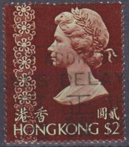 Hong Kong #285 F-VF Used  (ST1143)
