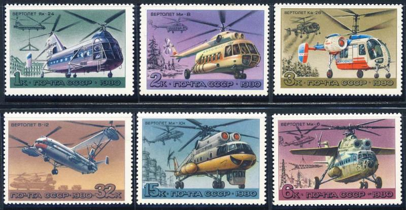 Russia 1980 Sc 4828-33 Aviation Helicopter Aircraft StampMNH