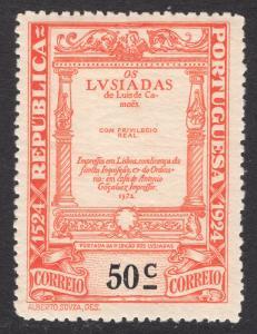PORTUGAL SCOTT 330