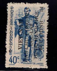 North Viet Nam,Viet Minh issue Scott 1L17 NGAI overprint Lagree stamp