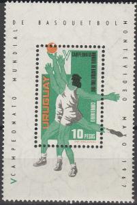 Uruguay  #C318  MNH F-VF  CV $2.50 (V175)