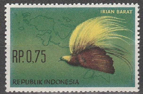 Indonesia West Irian #38  MNH (K1287L)