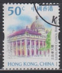 Hong Kong 1999 Landmarks Definitives $0.50 Single Fine Used #1