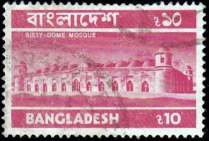 Bangladesh #85 Sixty Dome Mosque, 1975. Pin Holes.
