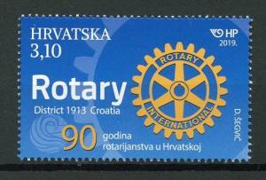 Croatia 2019 MNH Rotary International 90 Years 1v Set Stamps
