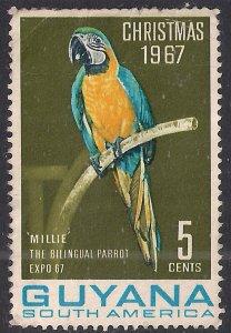 Guyana 1967 QE2 5ct Millie Used SG 441 ( F1193 )