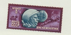 Russia Stamp Scott #4562, Cosmonaut's Day Issue From 1977