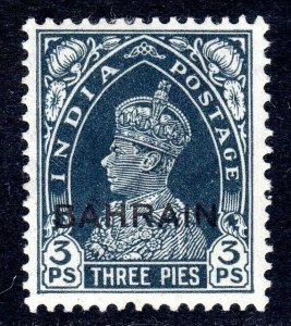 BAHRAIN   1938   SG 20    3pies  value  MM   cv £23