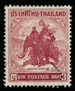 Thailand, 3 Baht, SC #308 (Т-9588)