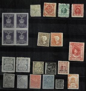 india state lot mint/used