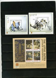 GRENADA 2001 JAPANESE PAINTINGS SHEET OF 4 STAMPS & 2 S/S MNH