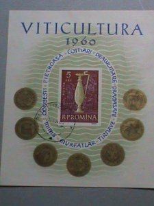 ROMANIA STAMP:  1960  VITICULTURA CTO S/S IMPERF SHEET- VERY RARE -